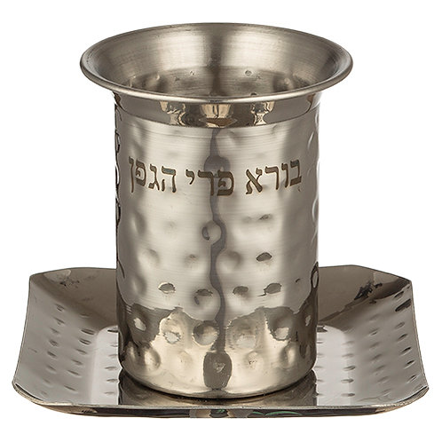 Hammered kiddush cup with square saucer