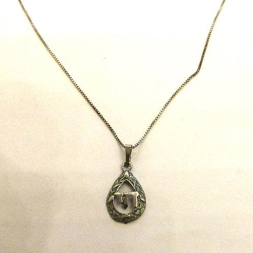 "Ægte sølv ""חי"" halskæde"