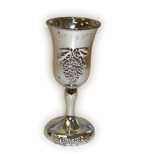 Silver reusable plastic kiddush cup