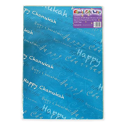 Indpakningspapir - Chanukah Blå - Wrapping Paper - Chanukah Blue