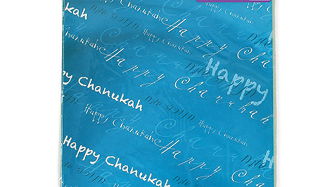 Indpakningspapir - Chanukah Blå - Wrapping Paper - Chanukah Blue