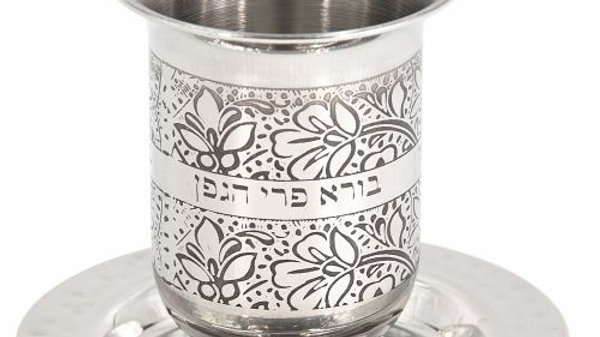 kiddush cup with saucer