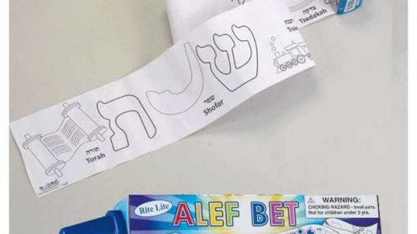Alef-bet banner kit
