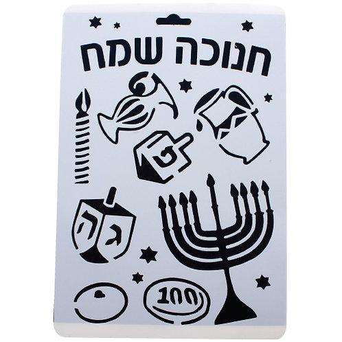 Chanuka stencil