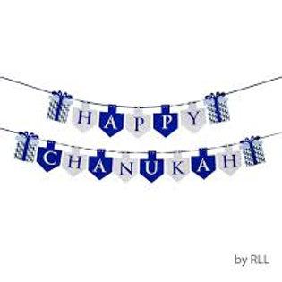 Chanuka banner