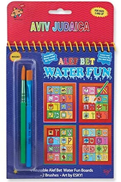Paint with water Alef-bet fun