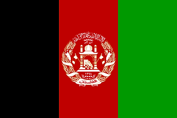afghanistan, jobs, intelligence, analyst, Dyncorp, PAE