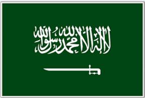 saudia arabia, flag, jobs, vacancy