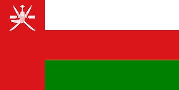 oman, jobs, vacancy, flag