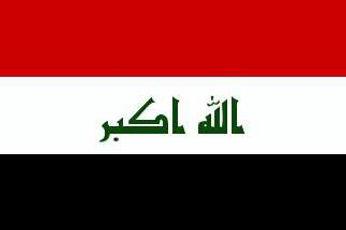 iraq, jobs, AAR Corp,CACI