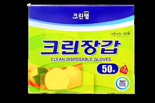 크린장갑 | Clean Disposable Gloves