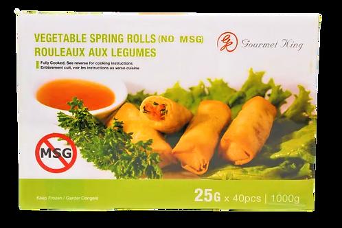 스프링롤 | Vegetable Spring Rolls | 1kg(40pcs)