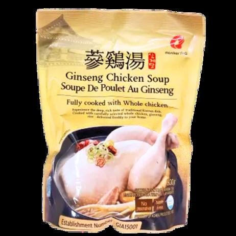 옐로우 삼계탕(진한맛)   Yellow Ginseng Chicken Soup(Tapioca)   800g