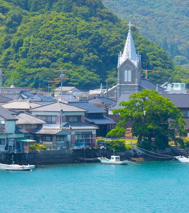 Takatsu Village