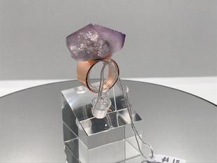 Fluorite - Rose Crystal Ring 45€
