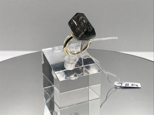 Elbaite Crystal Ring 49€
