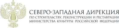 Заказчик ФГКУ СЗД.png