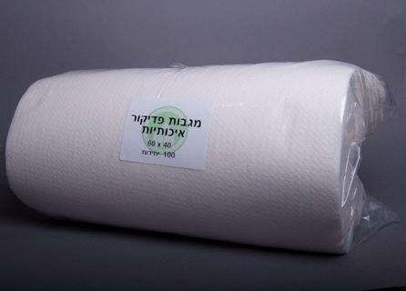 """נייר פדיקור פרוס 60/40 ס""""מ 100 יח"""