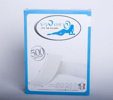 נייר שעווה של חברת פראנס ביוטי 500 יח