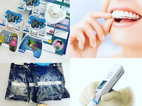 歯ならびの治療