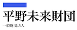 スクリーンショット 2020-04-14 16.55.25.png