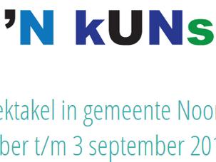 kUNsTmArkT Roden 3 september 2017