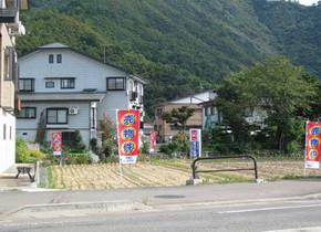 売土地【六日町坂戸売土地】価格:550万円