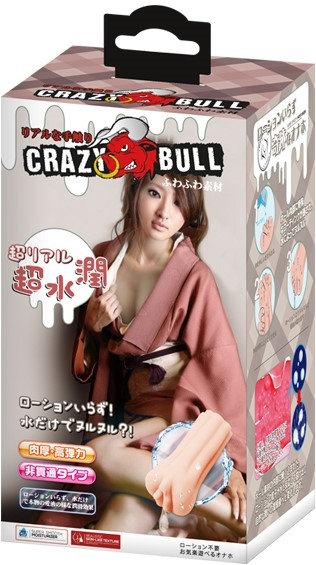 Crazy Bull Anime Geisha Vagina Flesh