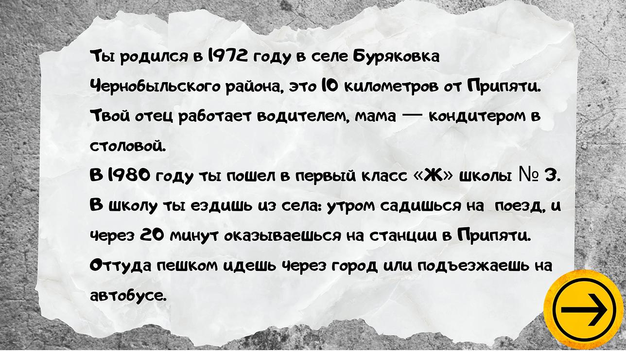 35 лет.png