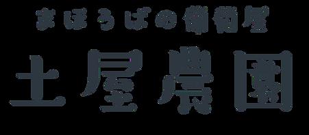 logo すずむし.png