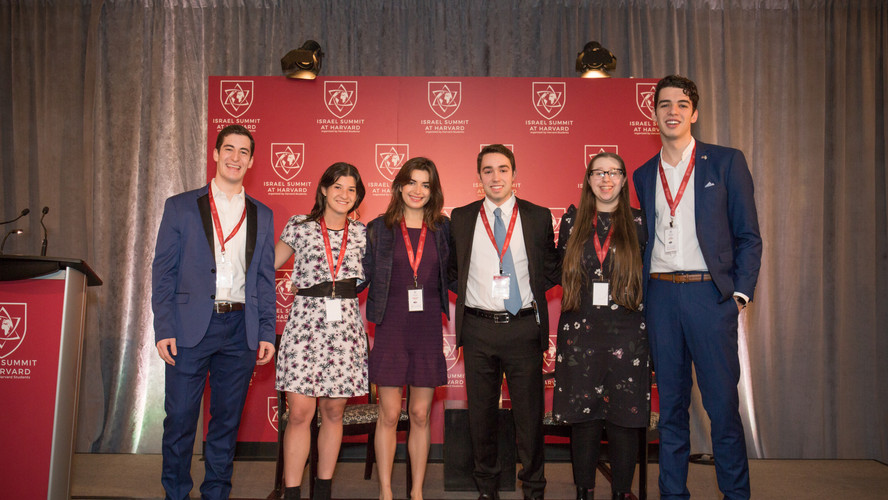 Israel Summit Founding Team