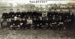 MHS 1918 with Swampscott score 59-0