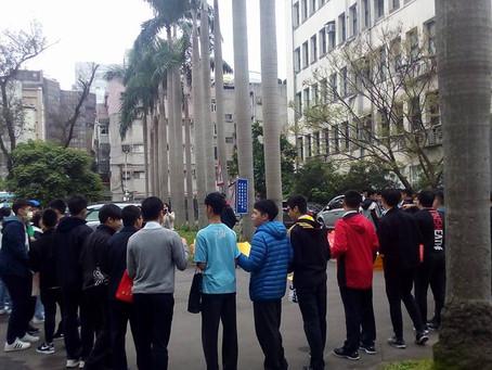沖縄県球陽高校