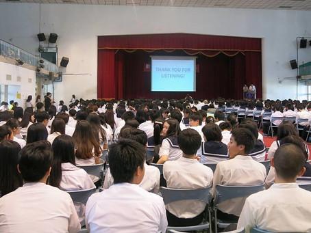 北海道千歳高校
