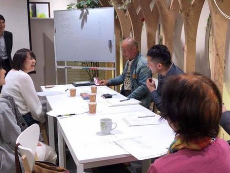 アクティブ・ブレイン・セミナー体験会in仙台