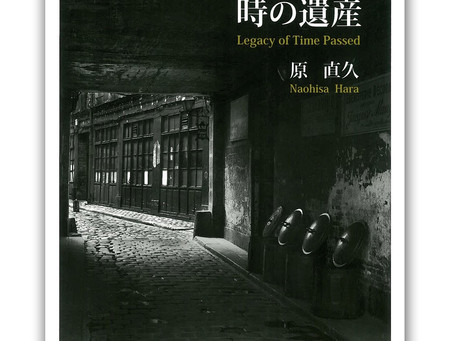 写真家 原直久(日本大学芸術学部)写真集における冊子翻訳