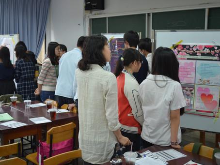 宮城県仙台第三高校 x 台湾師範大学附属高校