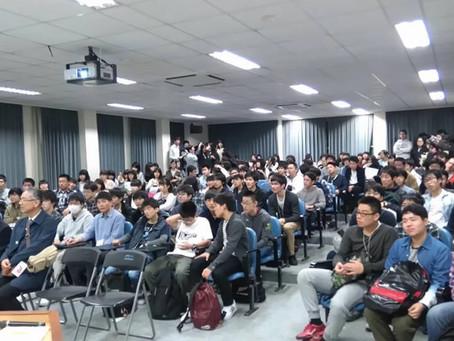 文部科学省主催(SGH)金沢大学附属高校 x 台湾師範大学附属高校