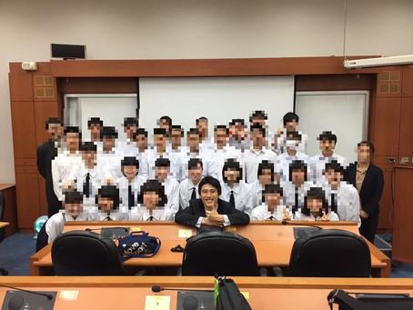 岩手県福岡高校の皆様にお話させていただきました。