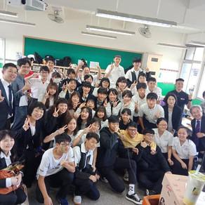 日台交流 - 士林高商x広島県呉商業高校