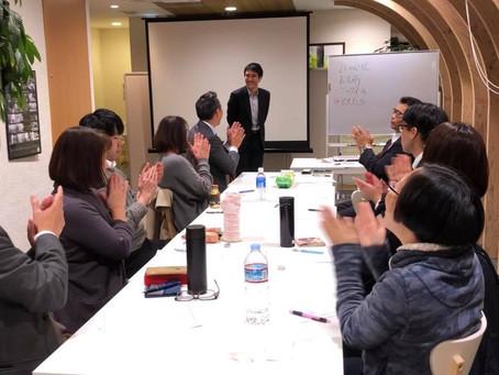 仙台でアクティブ・ブレイン・セミナーの体験会を企画していただきました。