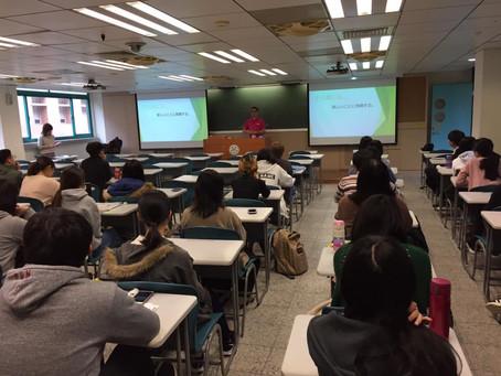 特別講演アレンジ - 台湾大学