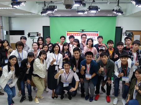 日本研究中心の活動発足:台北城市科技大學