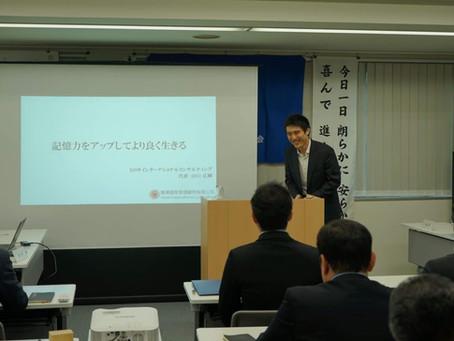 講演:仙台東倫理法人会でお話しさせていただきました。