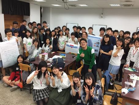文部科学省主催(SSH)山形県米沢興譲館高校の台湾師範大学附属高校訪問アレンジ。