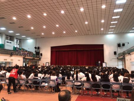 士林高商にて241名の静岡県の高校生の交流