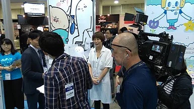 台湾文化部主催 東京ライセンシングショー(東京ビックサイト開催)のブース通訳