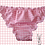 Thumbnail: Agatha Vichy rose