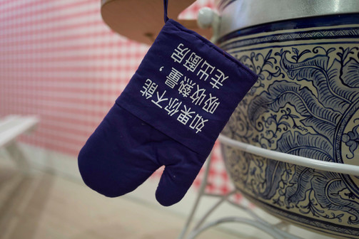mary-omalley-collect_open-oven_mitt-smal