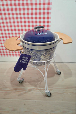 mary-omalley-collectopen-bbq_top_view-sm